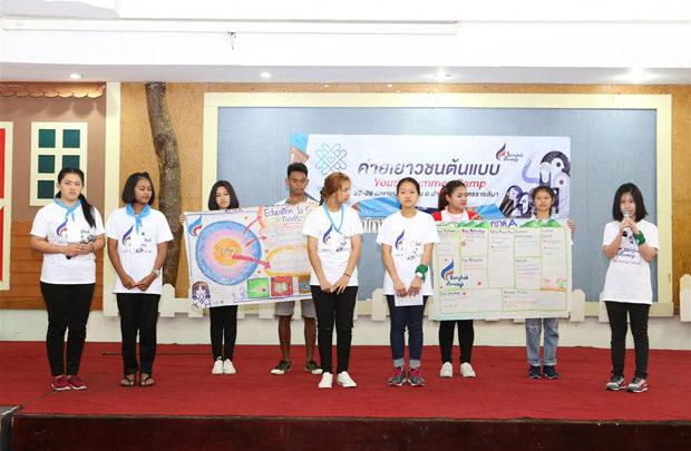 Photo of Bangkok Airways buduje komunity